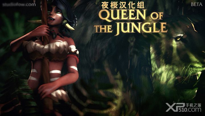 Photo of Nidalee: Queen Of The Jungle