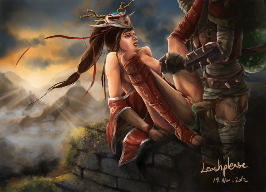 Photo of Blood Moon Akali & Singed