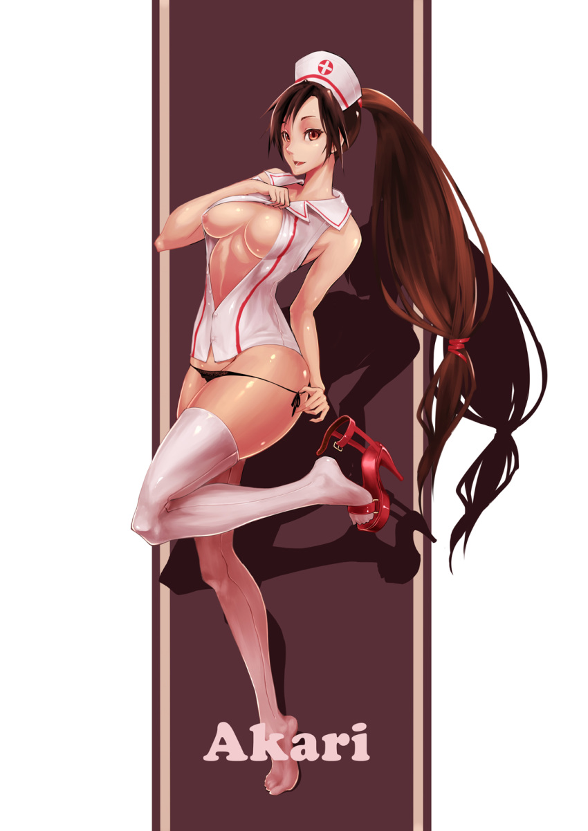 Photo of Nurse Akali