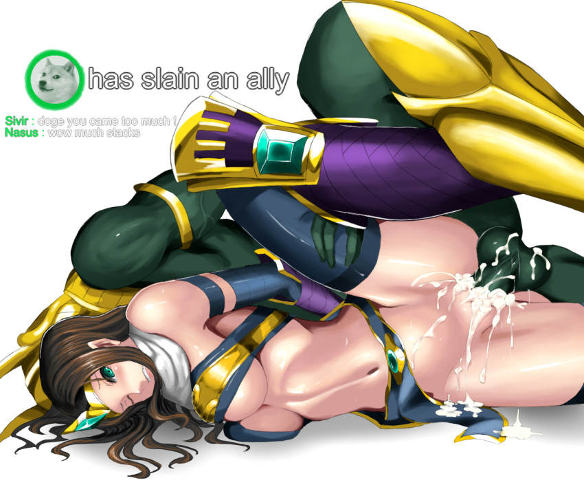Photo of Nasus & Sivir