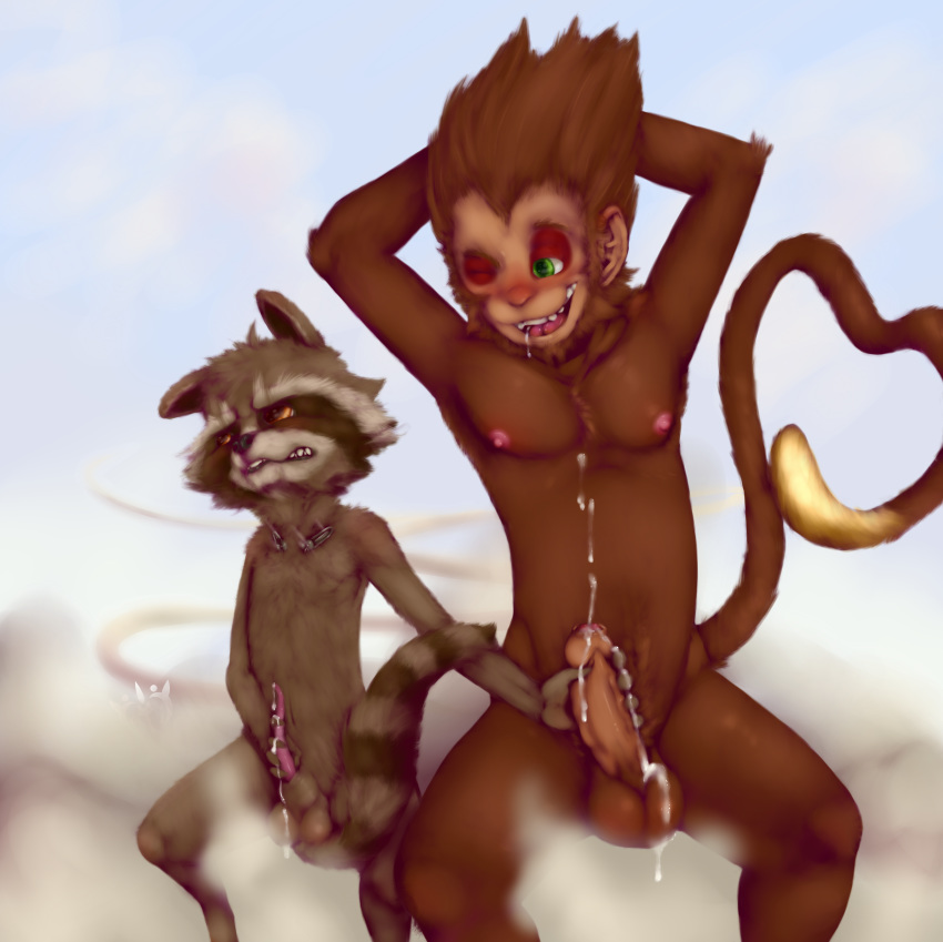 Photo of Wukong