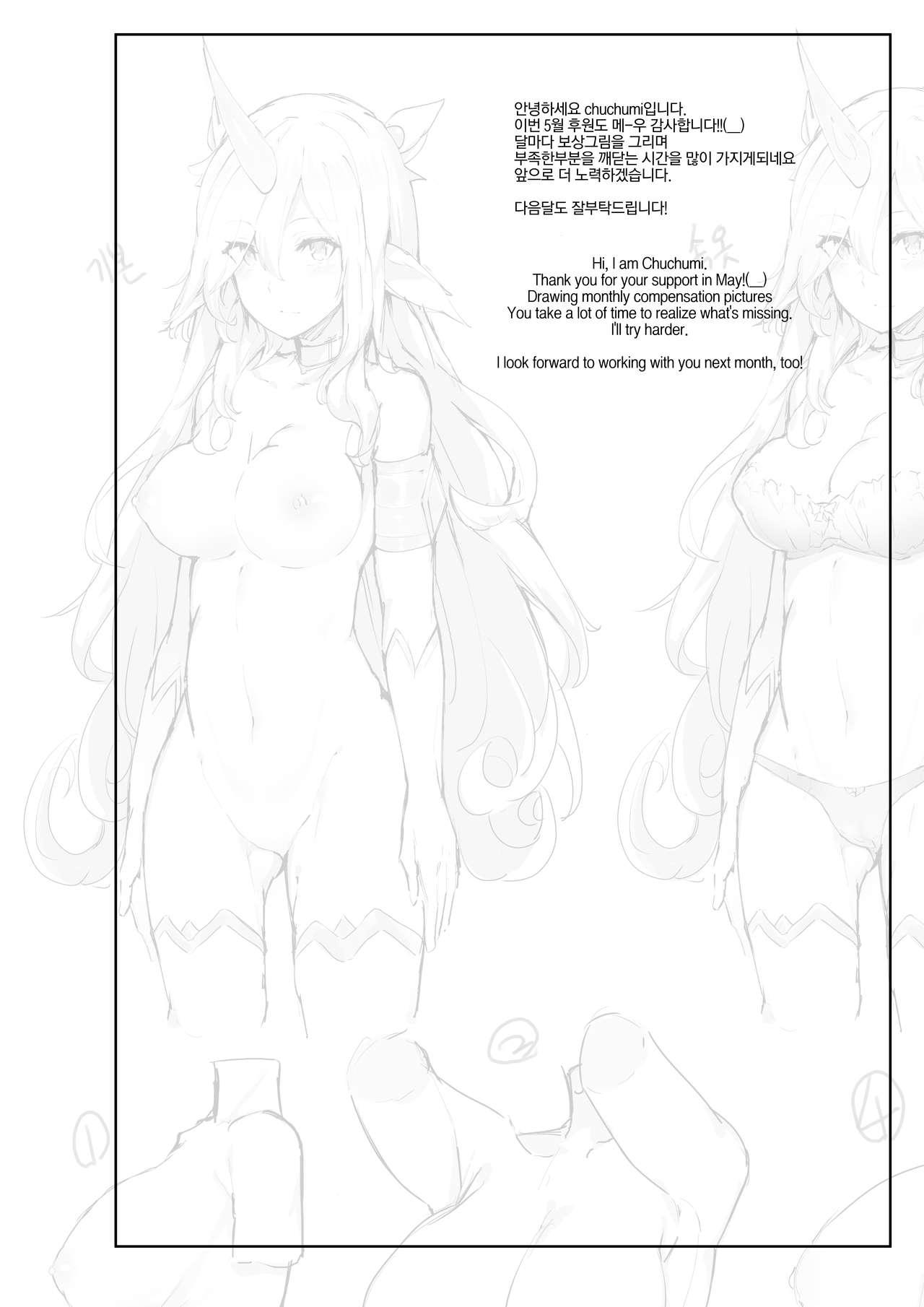 [CN] Chuchumi ~ Soraka Will Do Anything To Help Hentai
