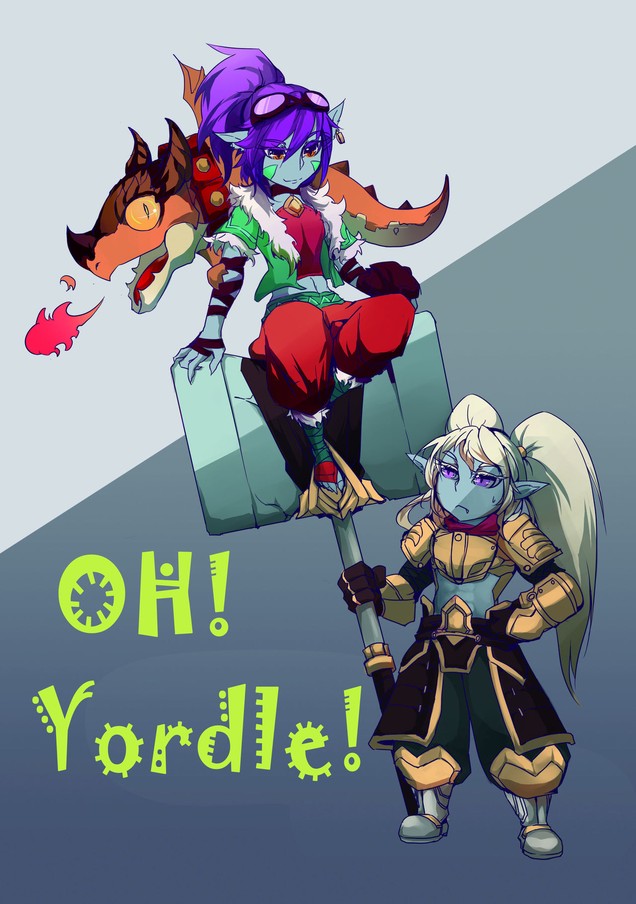 Photo of [CN] PencilBox ~ OH! Yordle!
