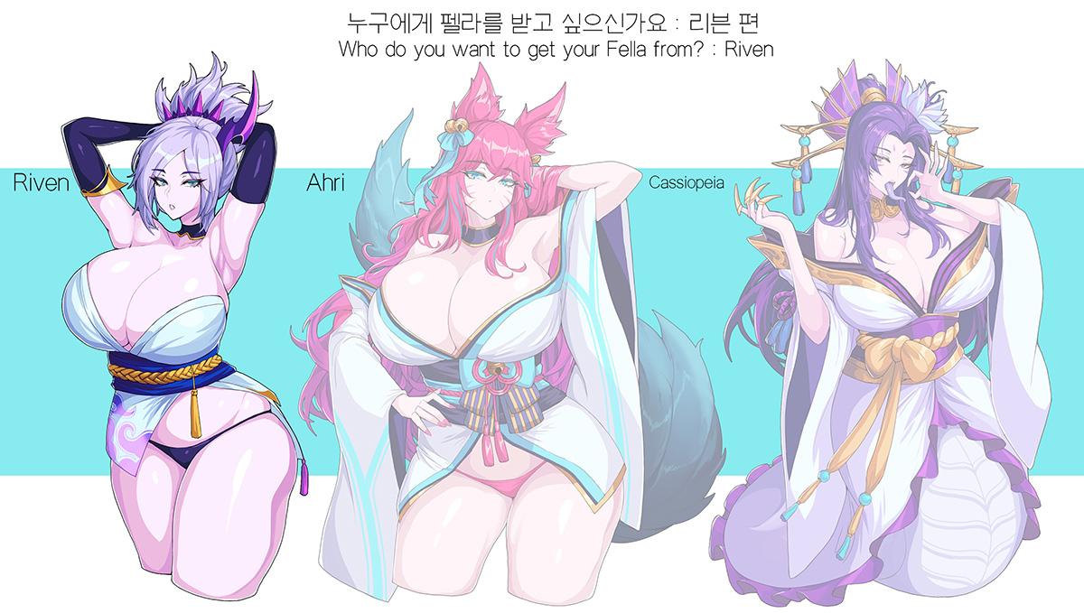 [KR - Artist CG] Bechu ~ 누구한테 펠라를 받고 싶으신가요? Hentai