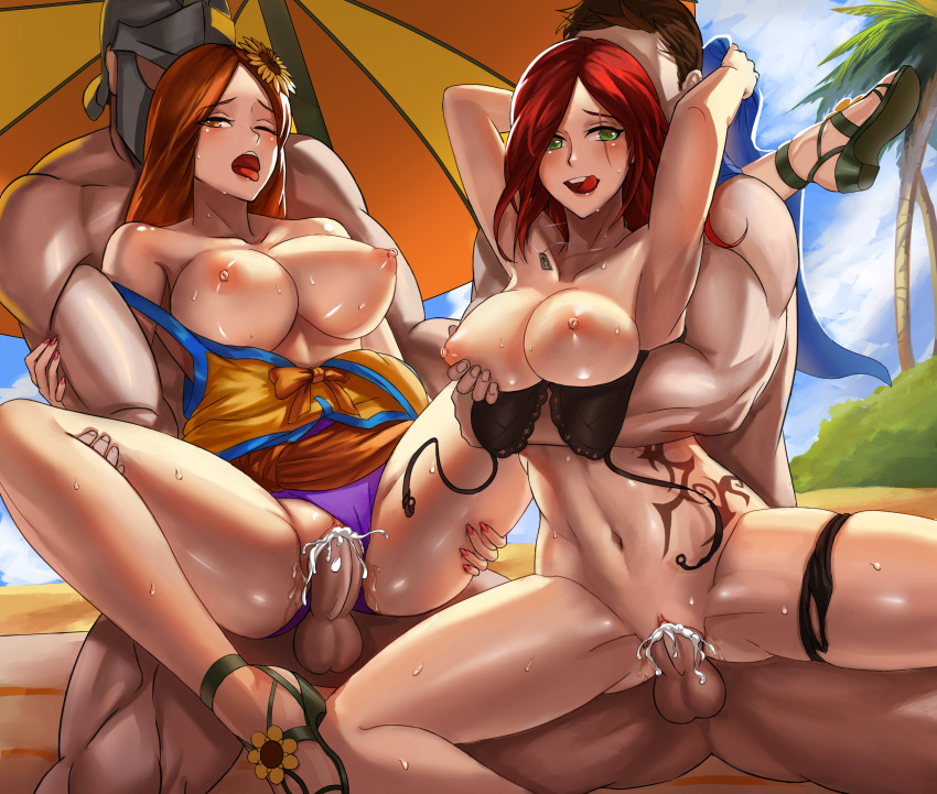 Photo of Pool Party Leona & Katarina
