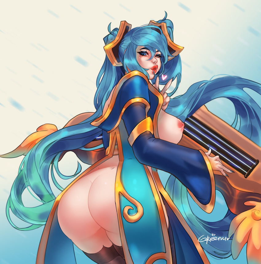 Photo of Sona
