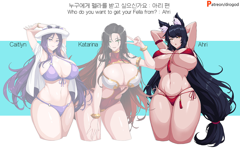 [KR – Artist CG] Bechu ~ 누구한테 펠라를 받고 싶으신가요? 3 Hentai