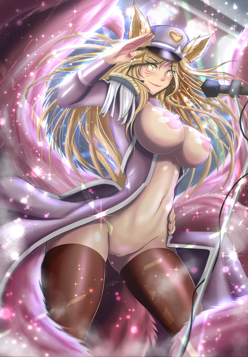 Photo of Popstar Ahri