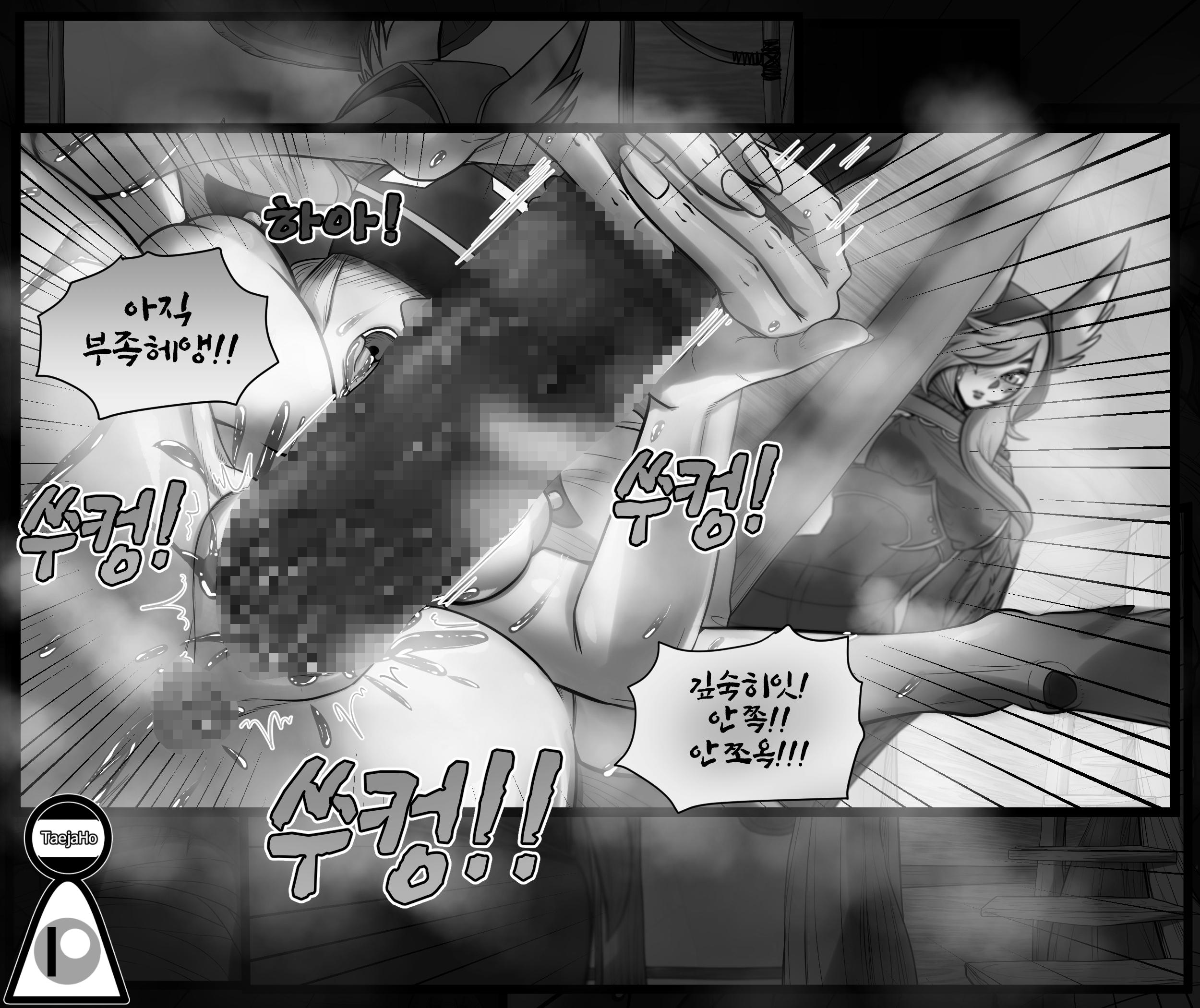 [KR - DOUJIN] TaejaHo ~ Horny Bastaya Bitches! Hentai