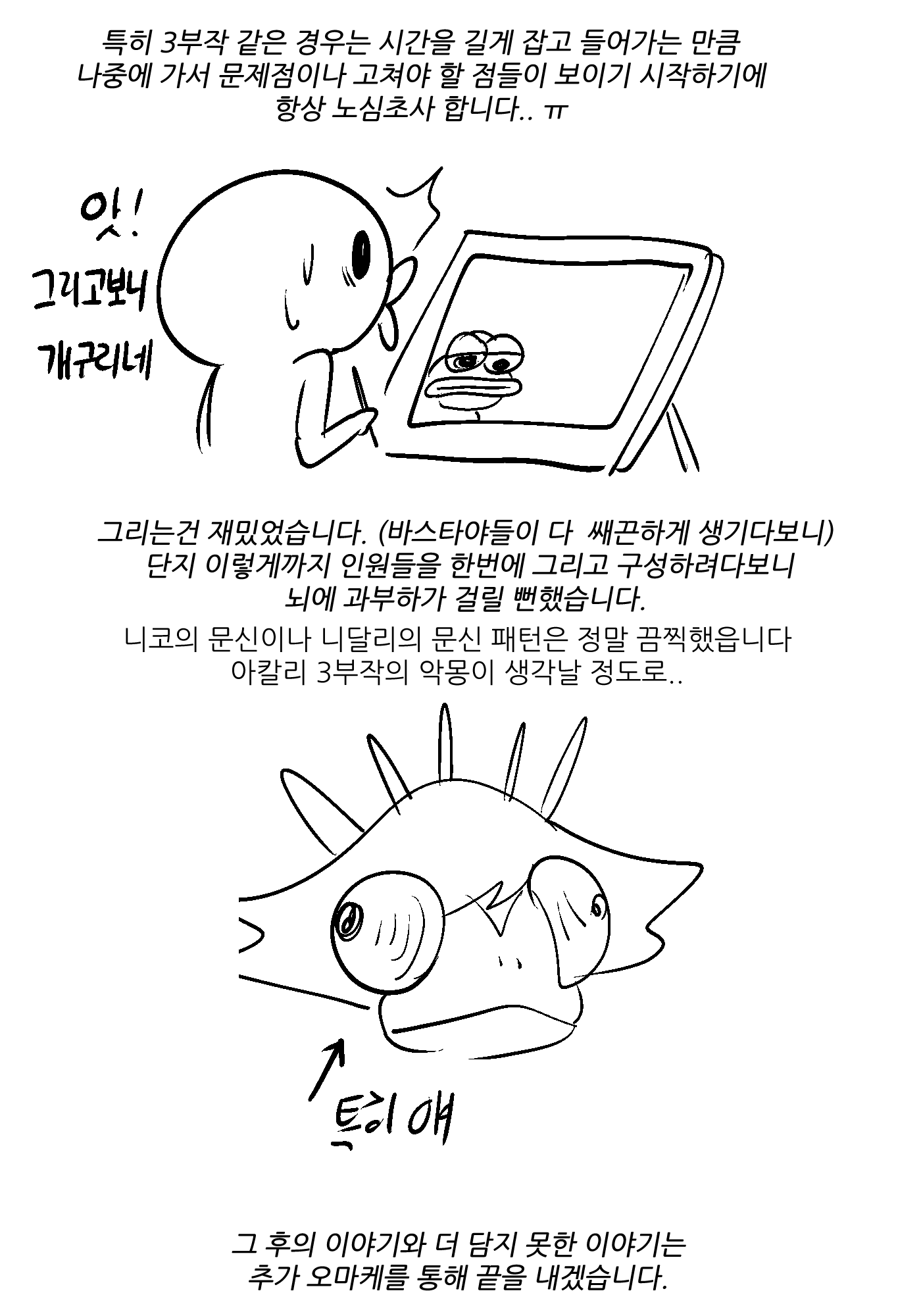 [KR] Kim Toxic ~ Vastayan Training Camp Hentai