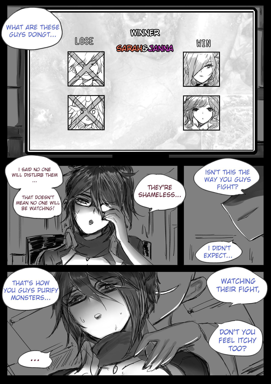 [ENG - DOUJIN] PD ~ Sex Guardian (Part 2) Hentai