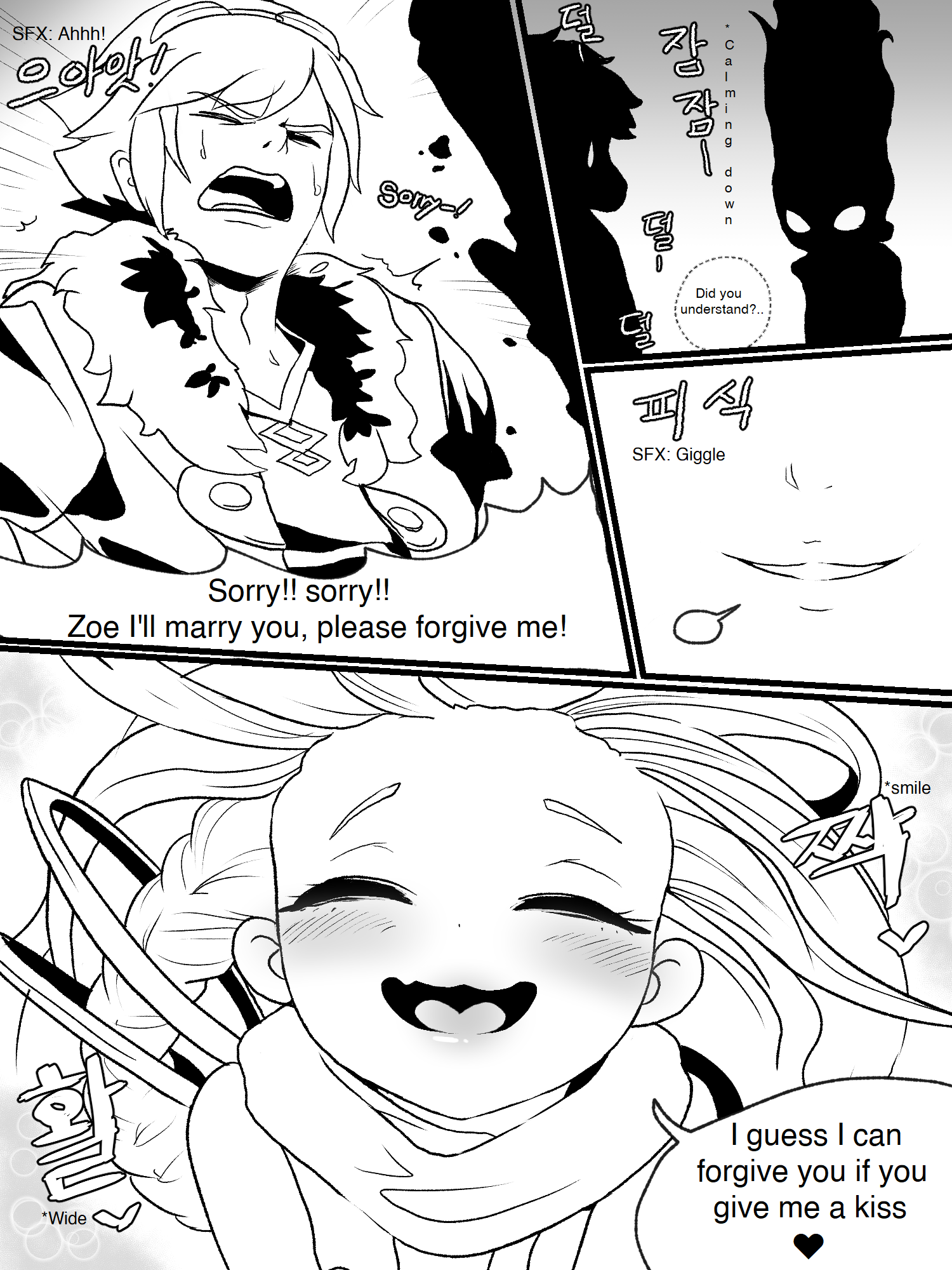 [ENG - DOUJIN] Kim Toxic ~ The Reality In The Starlight (Decensored) Hentai