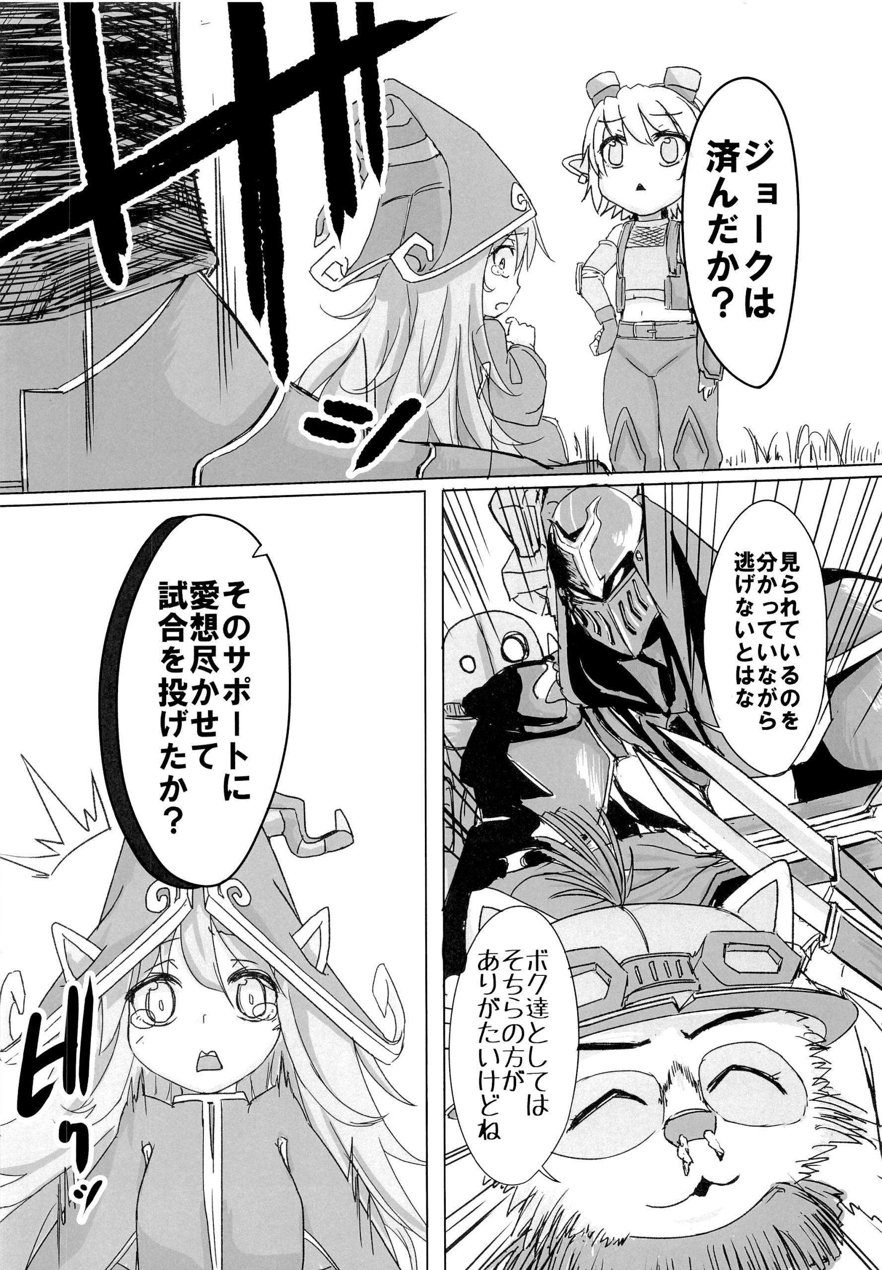 [JAP - DOUJIN] Hissui ~ I Have To Peeeeeeeeeeeeee! Hentai