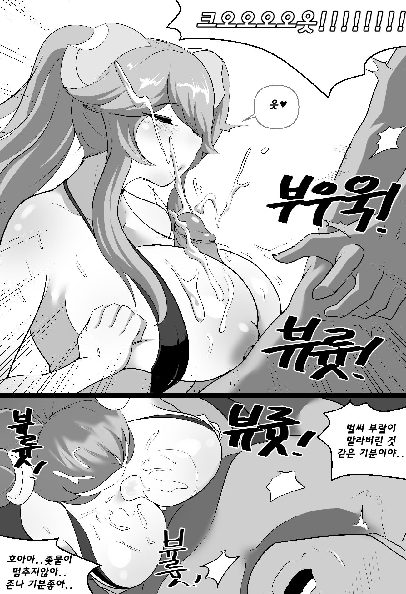 [KR - DOUJIN] Kim Toxic ~ Sona Special Service Hentai