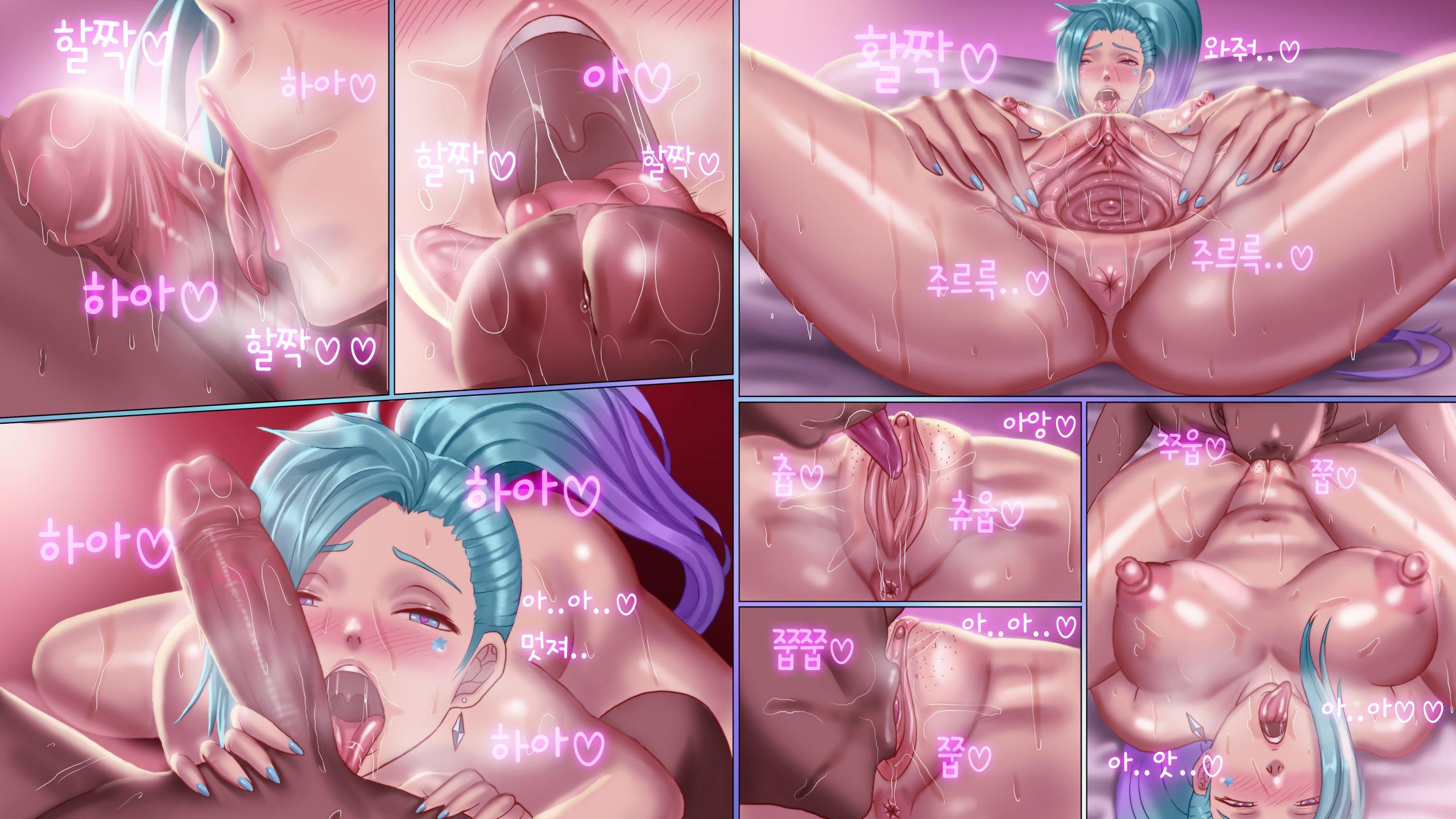 [NO TEXT - ARTIST CG] Roke ~ KDA Seraphine Hentai